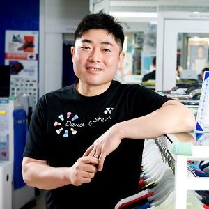 2020도쿄올림픽 공식 스트링거, 세진스포츠 박순삼 대표 #3