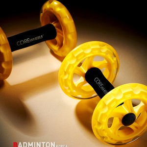 CHANGE YOUR SKILL, SKLZ CORE WHEELS