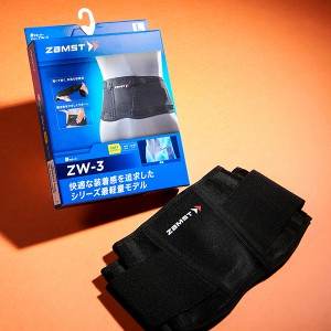 MULTI POCKET WAIST SUPPORTER, ZAMST ZW-3