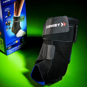 3-WAY ANKLE STARP SUPPORTER, ZAMST A1