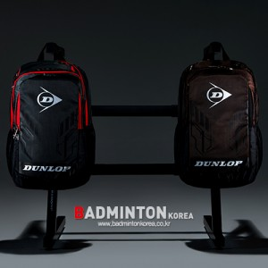 Utiliy Players Backpack, DUNLOP ELITE PR