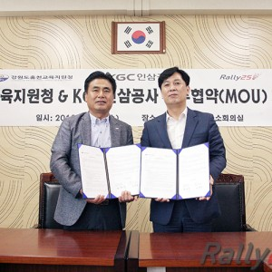 KGC인삼공사, 홍천교육지원청과 배드민턴 활성화를 위한 MOU 체결