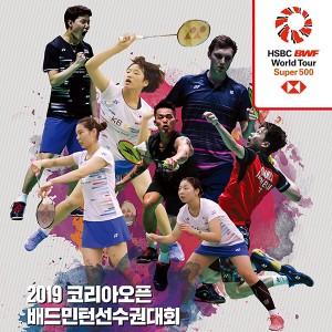 세계 톱 플레이어 총출동, 2019코리아오픈 24일 개막
