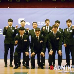 광주은행, 배드민턴 남자실업팀 창단