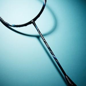 74g Light Racket, DUNLOP POWERLIFT 1000