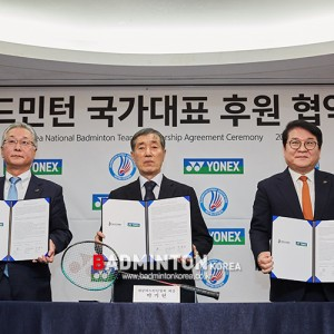 요넥스, 향후 4년간 대한민국 배드민턴 국가대표 공식 후원